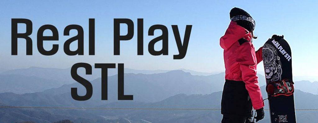 real play stl