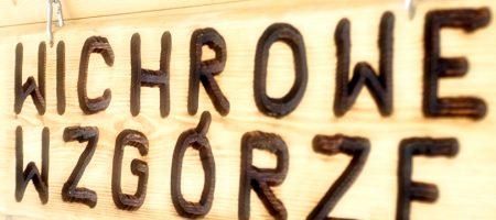 wichrowe-wzgorze-logo